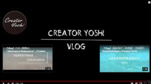 YouTube終了画面の関連動画