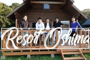 kushimoto-ResortOshima