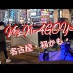 nagoya-creator_yoshi